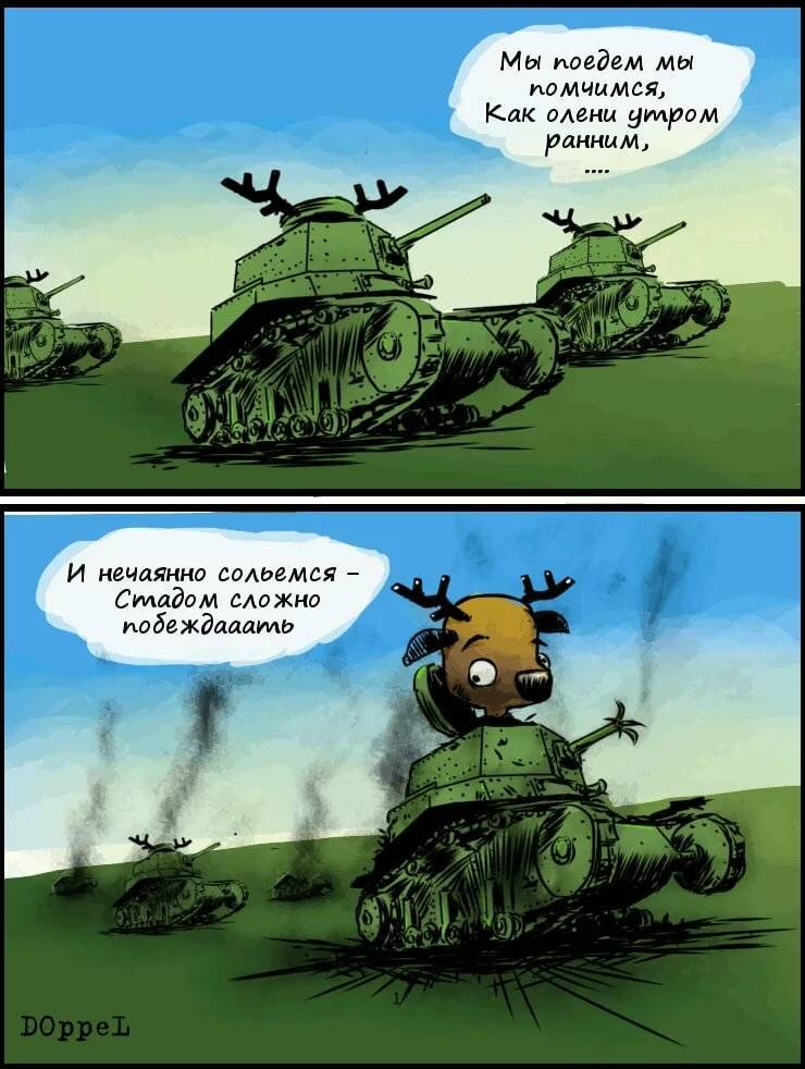 Смешные анекдоты про танкистов до слёз (28 штук)