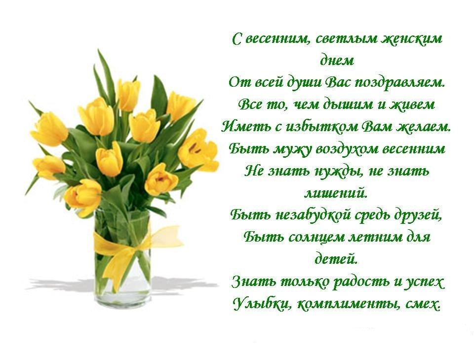 Поздравления методисту с днем рождения от коллег, коллектива