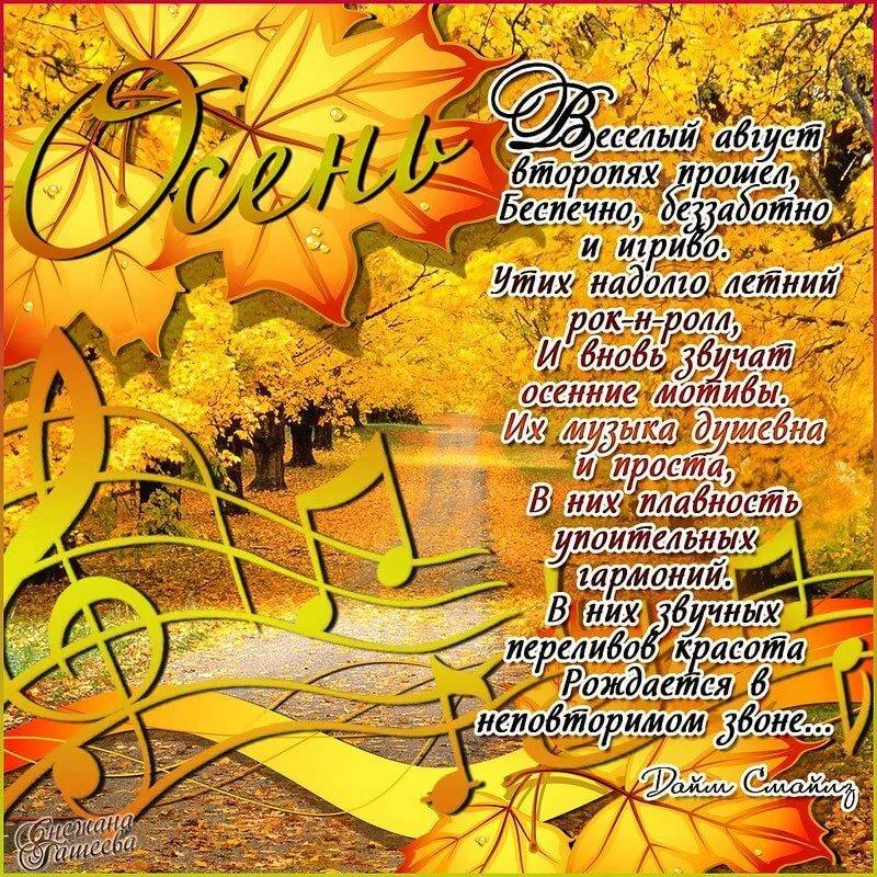 Поздравления с первым днем зимы в картинках с надписями и прикольными стихами для друзей и родных