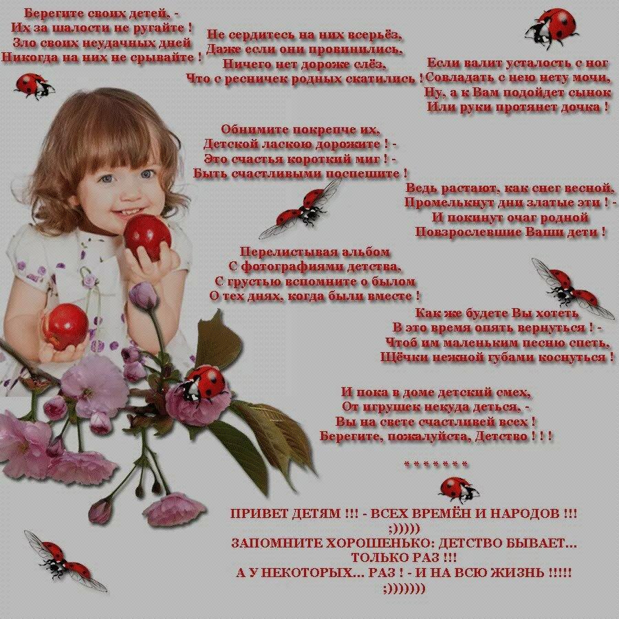 Поздравление с 4 месяцами жизни ребенку, мальчику, девочке, родителям, малышу, маме, папе, внуку, внучке, сыну, дочке