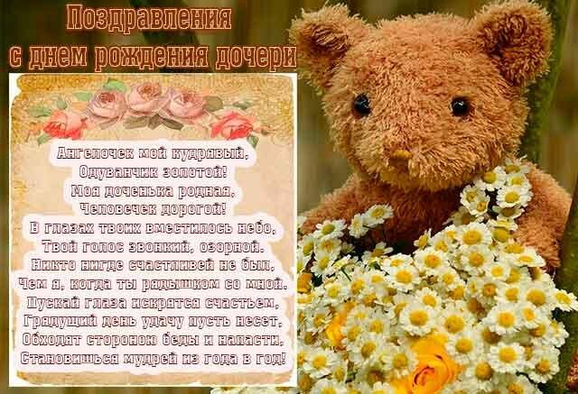 С днем рождения сына 16 лет 50 пожеланий от родителей, мамы, папы, прикольные, в прозе и стихах prazdniki.club