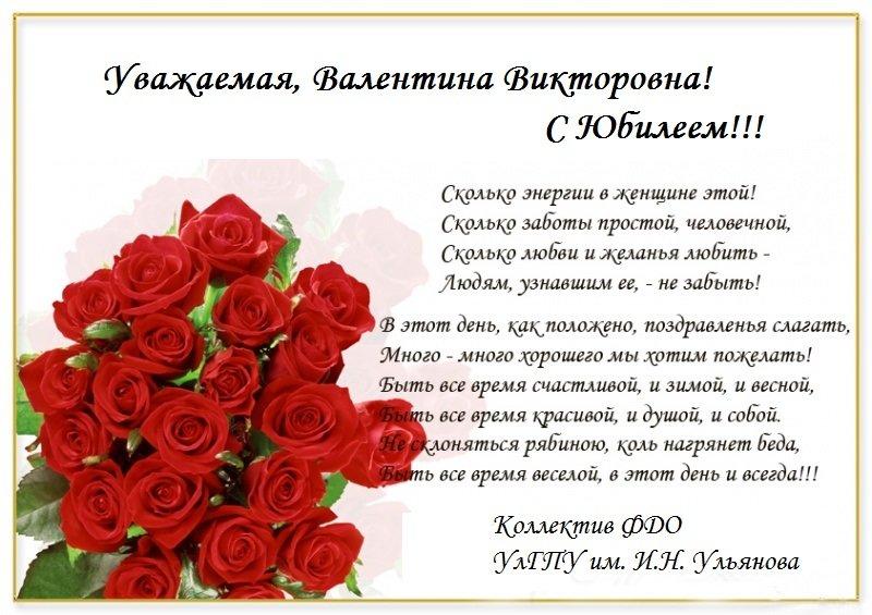 Поздравление коллеге секретарю с днем рождения. поздравление с днем рождения секретарю от коллектива