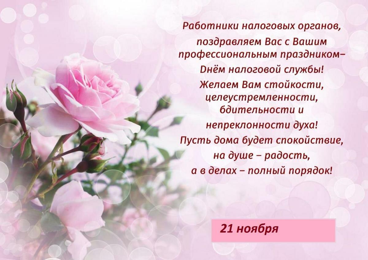 Поздравление с днем мелиоратора официальное. поздравления с днем мелиоратора в стихах и прозе. поздравления с днем мелиоратора в стихах
