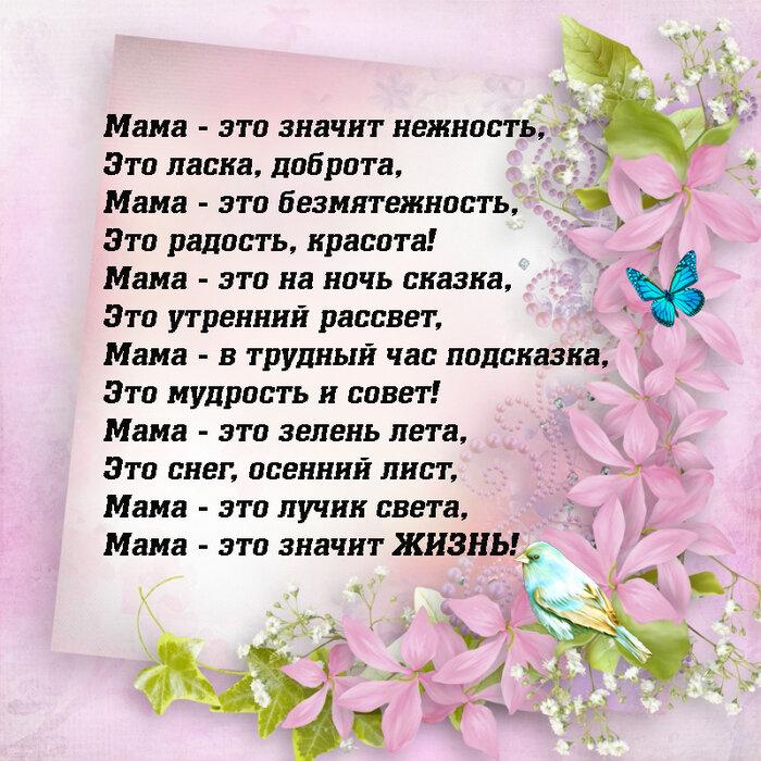 Красивые и прикольные поздравления с днем рождения дочери 8 лет от мамы, папы, родителей трогательные своими словами до слез