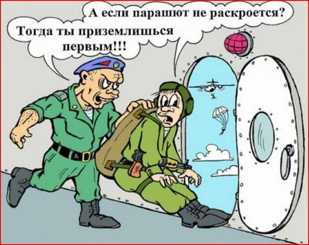Анекдоты про десантников и вдв (30 штук)