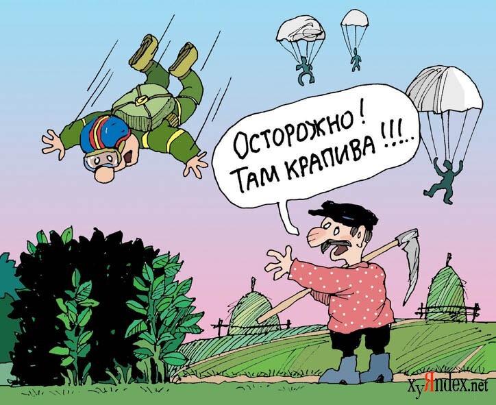 День парашютиста — поздравления, прикольные картинки, анекдоты
