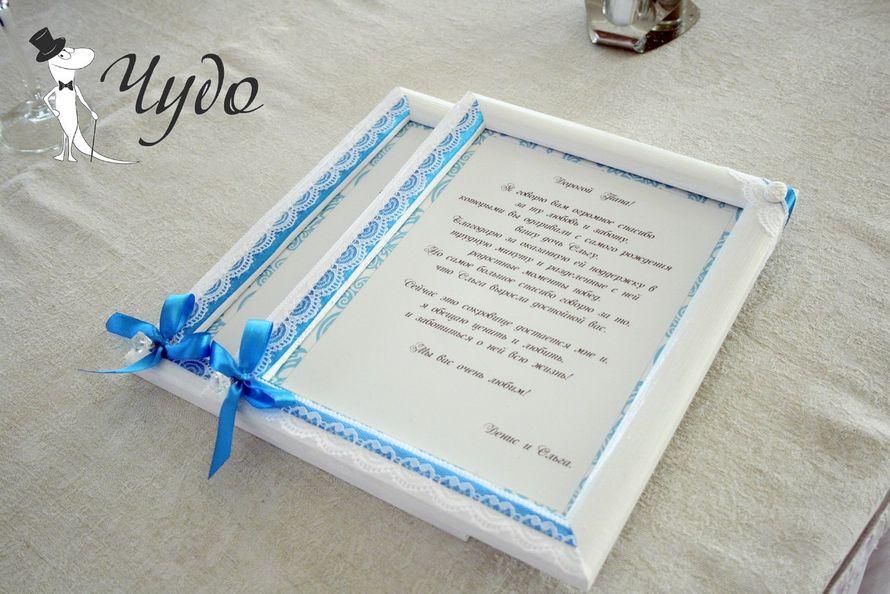 Спасибо родителям в день свадьбы. красивые слова благодарности на свадьбе родителям, гостям от жениха и невесты в стихах и прозе