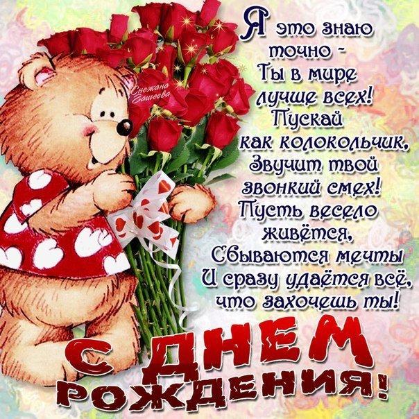 С днем рождения женщине алина. поздравить алину с днем рождения: прикольные стихи и проза. поздравления на мобильный
