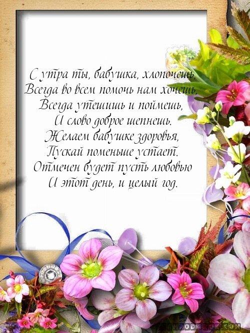 Поздравления с днем рождения от коллектива прикольные