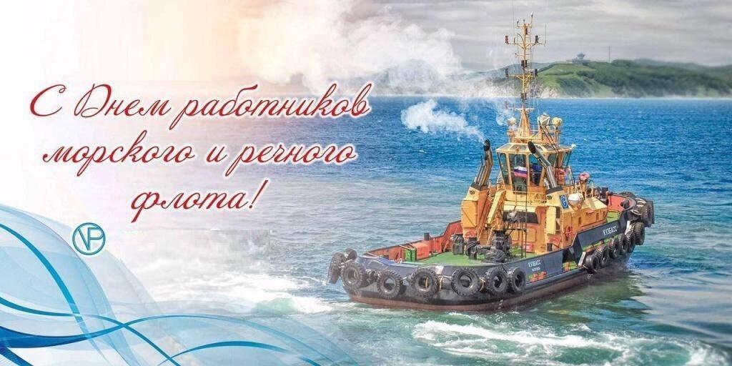 Поздравления с днем работника морского и речного флота в стихах и прозе. поздравления коллеге в прозе