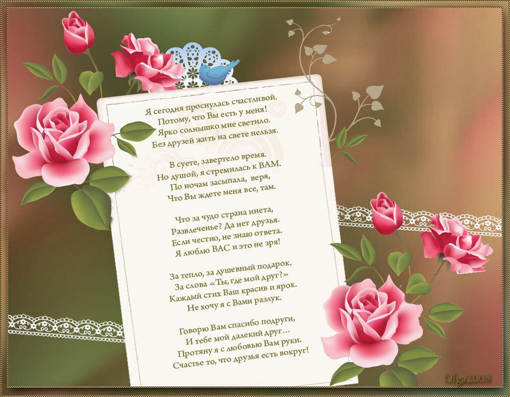 Красивые и прикольные поздравления с годовщиной свадьбы друзьям (другу, друга, подруге, друзей) своими словами трогательные и оригинальные