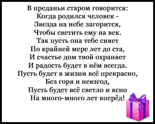 Поздравления подруге с днем рождения своими словами и в стихах - самые красивые, самые трогательные