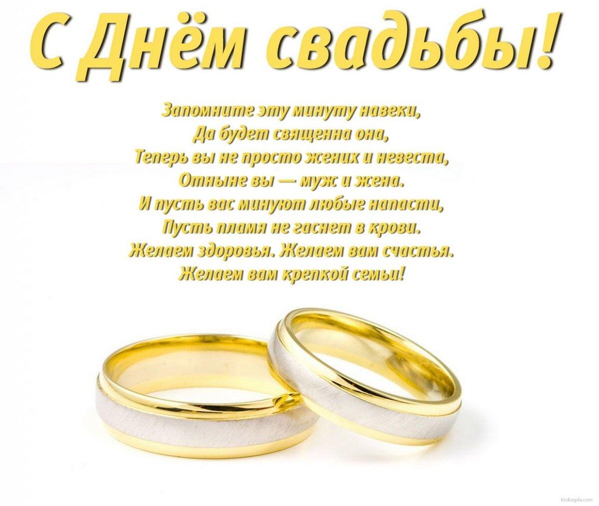 Красивое поздравление лучшей подруге на свадьбу до слез своими словами