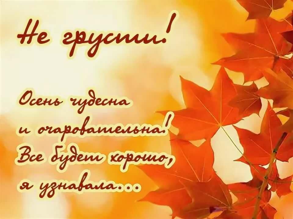 Сентябрь покажет: праздники и традиции первого месяца осени