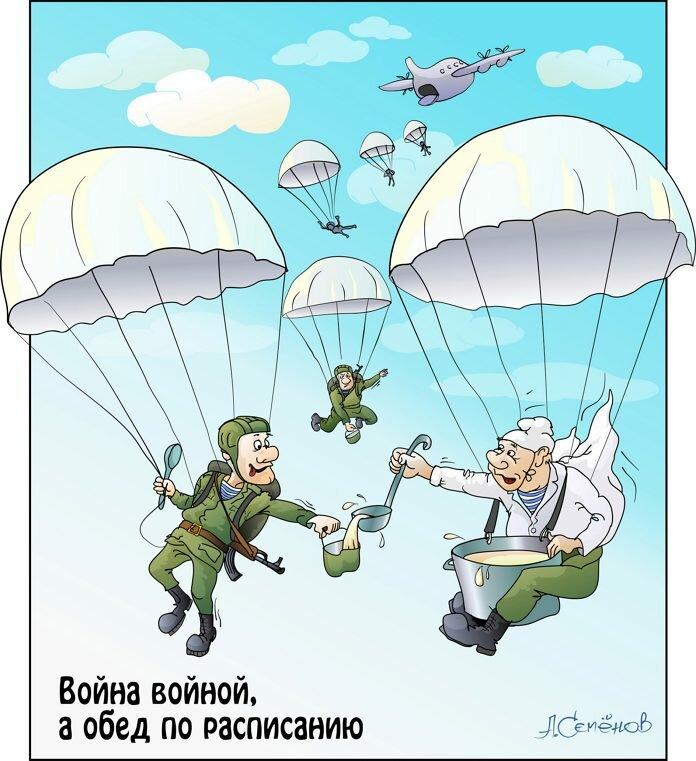 Лучшие поздравления с днем парашютиста