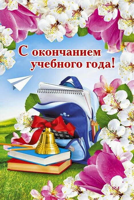 Поздравления с окончанием университета прикольные. поздравления с окончанием университета