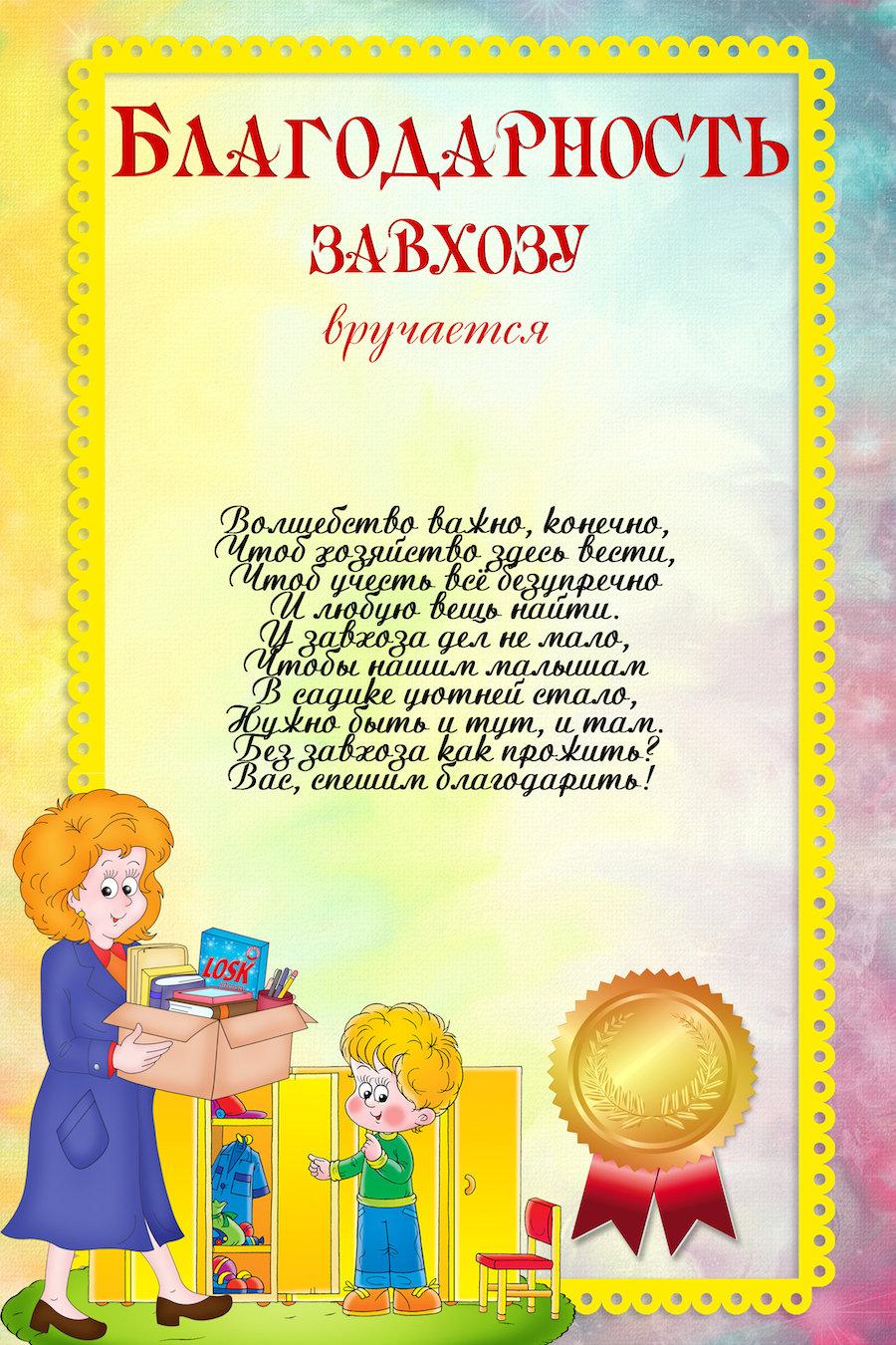 Стихи на выпускной в детском саду - страна мам